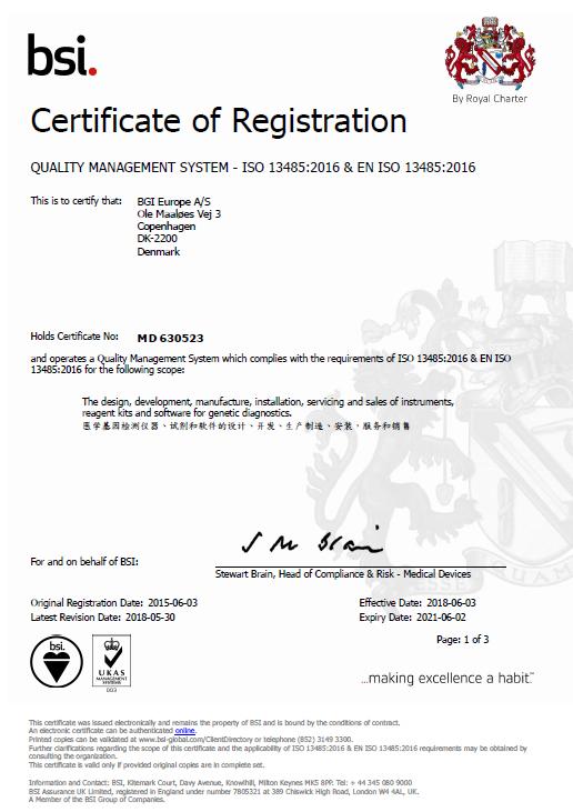 Certificate BGI Europe NOVAGEN